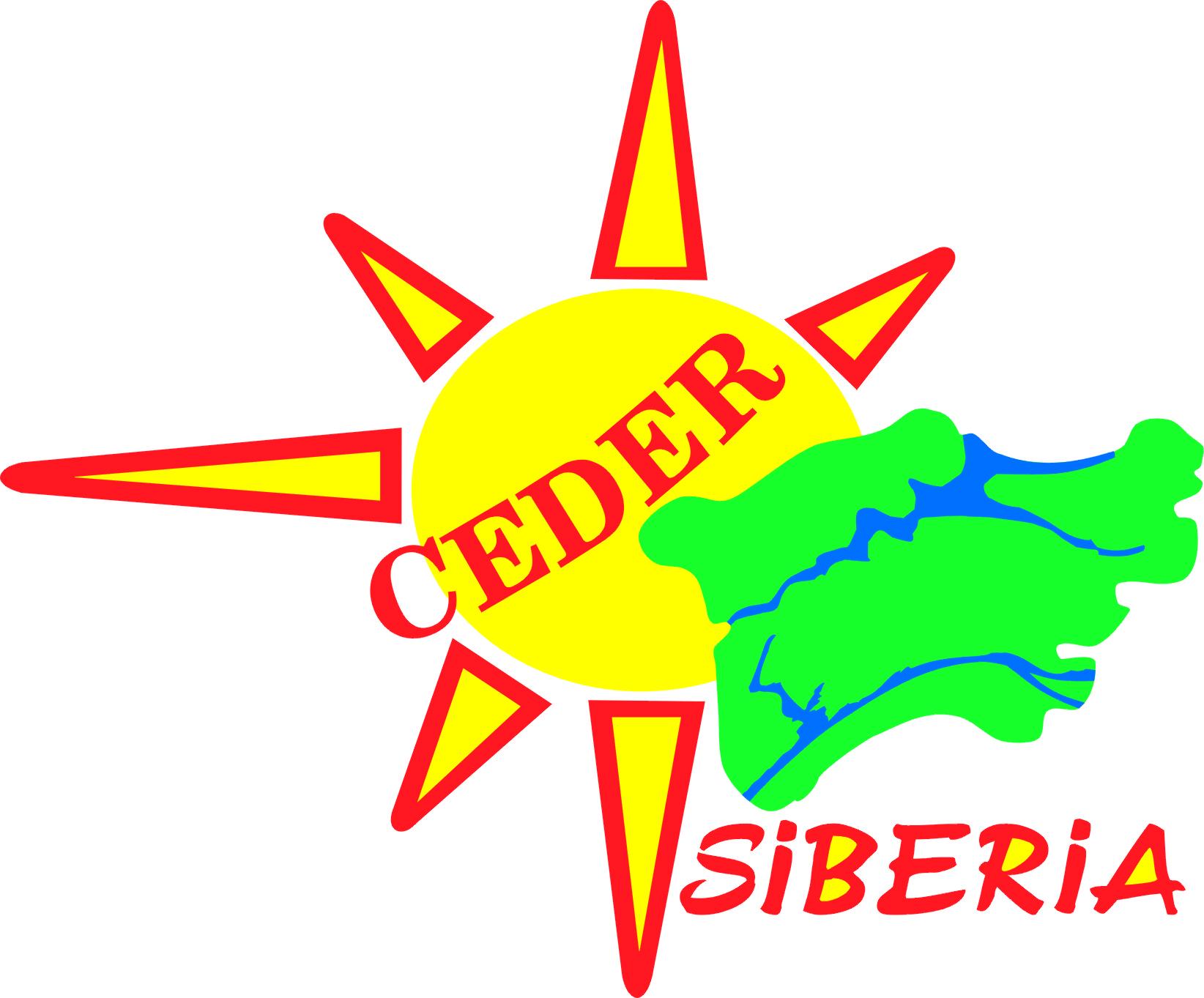 Logo CEDER